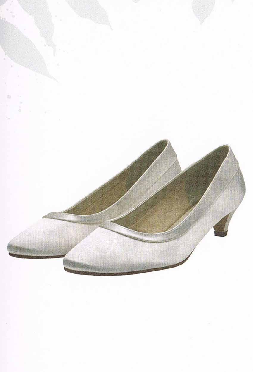 Cream of Royston: Shoes and Bags: Rainbow Club: Bea